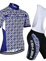abordables -KEIYUEM Manches Courtes Maillot et Cuissard à Bretelles de Cyclisme - Noir Vélo Ensemble de Vêtements, Séchage rapide, Respirable,