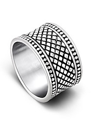 Do The Old Grid Pattern Super Wide Ring Version Christmas Gifts