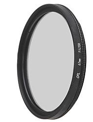 Emoblitz 67mm CPL Circular Polarizer Lens Filter