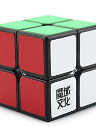 Rubiks terning YongJun Let Glidende Speedcube Magiske terninger Professionelt niveau Hastighed Nytår Barnets Dag Gave