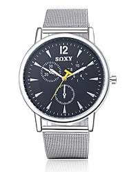 cheap -Men's Quartz Wrist Watch Casual Watch Stainless Steel Band Charm / Fashion Silver