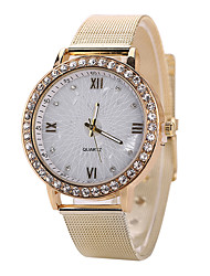 Women's White Case Gold Stainless Steel Band Wrist Fashion Dress Watch Jewelry Cool Watches Unique Watches Strap Watch