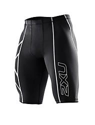 billige -Herre 1 stk Sort Sport Klassisk Løb Sportstøj Hurtigtørrende, Åndbart, Komprimering Uelastisk