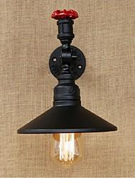 Недорогие -AC 220-240 40 e27 деревенский / Дача картины особенность для лампы includedambient светлой стене подсвечниках стены светло-черный