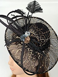 お買い得  -チュール キュービックジルコニア レース 羽毛 ネット フェザー - 魅力的な人 帽子 1 結婚式 パーティー イベント/パーティー カジュアル かぶと