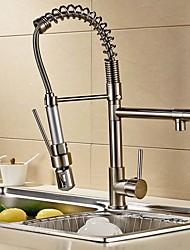 Недорогие -кухонный смеситель - Две ручки одно отверстие Матовый никель Выдвижная / Выпадающий По центру Современный Kitchen Taps