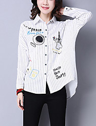 Women's Casual/Daily Street chic Spring /Fall Loose Shirt Striped Embroidered Shirt Collar Long Sleeve Blue /White /Gray Cotton /Linen Medium