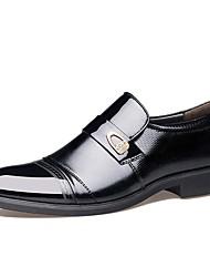 Deri Ayakkabılar