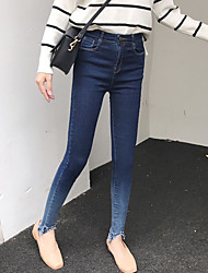 2017 Spring new Korean wild Slim was thin trousers female trousers jeans rivets gradient