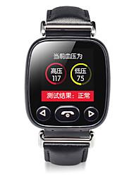 1.22 ips frequenza cardiaca sangue di rilevamento della pressione a due vie monitoraggio smart card orologi