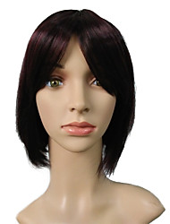 Capless Dark Wine Wig Short Bob Women's Party Wig Cosplay Costume Hairstyle With Wig Cap