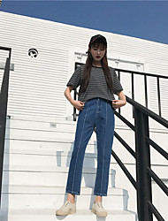 Sign in spring 2017 Korean version of the open air was thin trousers jeans female wild