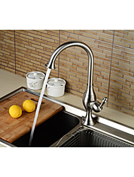 Contemporary Centerset Rotatable Ceramic Valve Single Handle One Hole Nickel Brushed , Bathroom Sink Faucet