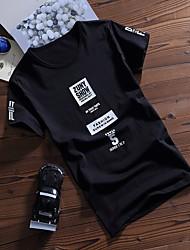 versione estiva coreana della tendenza degli uomini coltivare a maniche corte t-shirt stampa maschio compassionevole vestito
