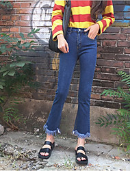 Sign Retro fringed trousers burr significant weapon legs stretch nine micro bell-bottoms jeans