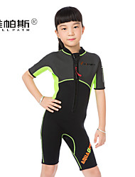 cheap -WELLPATH Boys' 1mm Shorty Wetsuit Waterproof Ultraviolet Resistant Sunscreen Neoprene Diving Suit Half Sleeves Diving Suits - Swimming