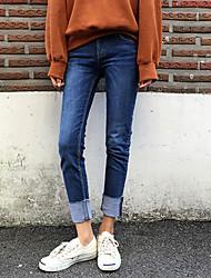 versione coreana di primavera dei semplici dei jeans femminili collant i jeans diritti casuali allentati i pantaloni a zampa d'elefante