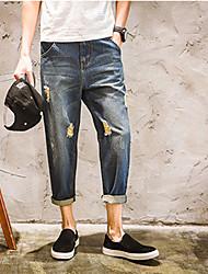 2017 uomini primavera ed estate&# 39; s collant jeans di giovani giapponesi foro diritto harem pants marea