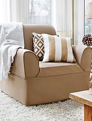 Недорогие -Современный Полиэстер Накидка на стул , Защита ткани Чехол с функцией перевода в режим сна