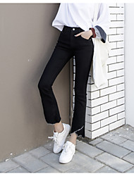 2017 spring new Sign trousers torn edge micro bell-bottoms jeans pantyhose female students