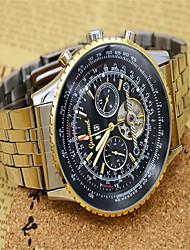 Недорогие -Мужской Модные часы Кварцевый сплав Группа Повседневная Серебристый металл