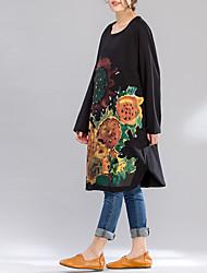 signe 17 printemps nouvelle version coréenne des grands chantiers d'impression de tournesol loisirs lâche sauvage robe pull et de longues