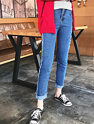 Sign College Wind wild fringed denim pants were thin straight jeans close