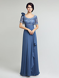 Оболочка / колонна зубчатая длина пола шифон кружева мать невесты платье с кружевом