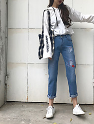 Sign hole patch jeans fashion Korean version of harem pants feet pants tide beggar embroidery