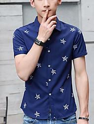 billige -Herre - Ensfarvet Bomuld Skjorte