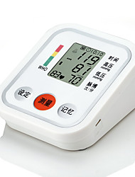 cheap -Arm Type Blood Pressure  Monitor with Three Colors Screen and Voice Reading