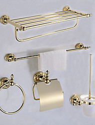 cheap -Bathroom Accessory Set Antique Brass 5pcs - Hotel bath Toilet Brush Holder tower ring tower bar Toilet Paper Holders
