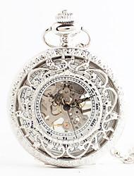 Недорогие -Жен. Карманные часы Японский Кварцевый С гравировкой сплав Группа Аналоговый Винтаж Белый - Белый