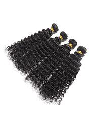 economico -I capelli umani dell'onda profonda dei capelli vergini brasiliani intrecciano i prodotti dei capelli 10-26inch 100g / pcs 4bundles