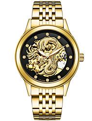 Недорогие -Муж. Спортивные часы Часы со скелетом Армейские часы Японский С автоподзаводом Нержавеющая сталь Серебристый металл / Золотистый / Разноцветный 30 m Календарь Творчество Имитация Алмазный Аналоговый