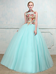 Ball Gown High Neck Floor Length Tulle Formal Evening Dress with Embroidery by SG