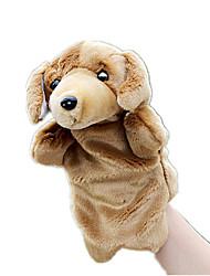 Недорогие -Куклы Игрушки Собаки Плюшевая ткань Детские Куски