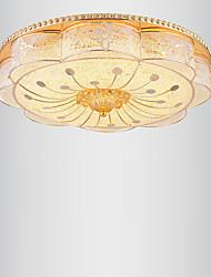 Modern Luxury 60W LED Ceiling Light Bedroom LED Absorb Dome Light Three Light Color Dimming Diameter 48cm