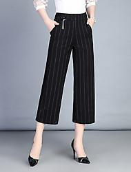 Feminino Simples Cintura Alta Micro-Elástica Chinos Calças,Perna larga Listrado,Listas Camurça Paetês