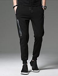 cheap -Men's Mid Rise Micro-elastic Skinny Harem Slim Pants,Casual Solid Spring Summer Fall