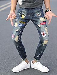 levne -Pánské Na běžné nošení Upnuté Kalhoty Jednobarevné
