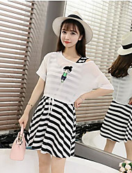Women's Going out Vintage Summer Blouse Dress Suits,Striped Round Neck Short Sleeve Patchwork Micro-elastic