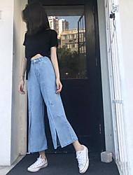 Da donna Vita alta Chinoiserie Media elasticità Culotte A zampa Pantaloni,A zampa Tinta unita Tinta unita Jeans
