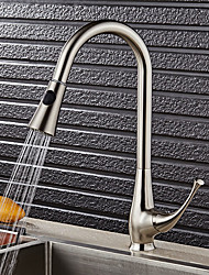 cheap -Kitchen faucet - Fashion Modern / Contemporary Nickel Brushed Standard Spout Vessel