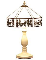 cheap -Tiffany Eye Protection Desk Lamp For Glass 110-120V 220-240V