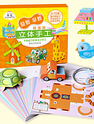 cheap -DIY KIT Paper Model Toys Square Pieces Children's Gift
