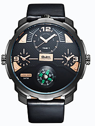 Недорогие -Муж. Армейские часы Нарядные часы Модные часы Наручные часы Уникальный творческий часы Повседневные часы Спортивные часы Японский