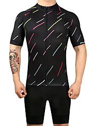 FUALRNY® Maglia con salopette corta da ciclismo Per uomo Manica corta Bicicletta Set di vestiti Ciclismo Asciugatura rapida Compressione