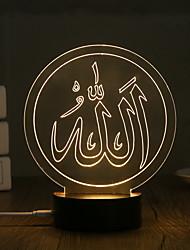 preiswerte -Dekorations Beleuchtung LED-Nachtlicht-0.5W-USB Dekorativ - Dekorativ