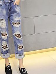 Women's Medium Waist Micro-elastic Jeans Pants,Active Cute Straight Denim Ripped Mesh Jeans